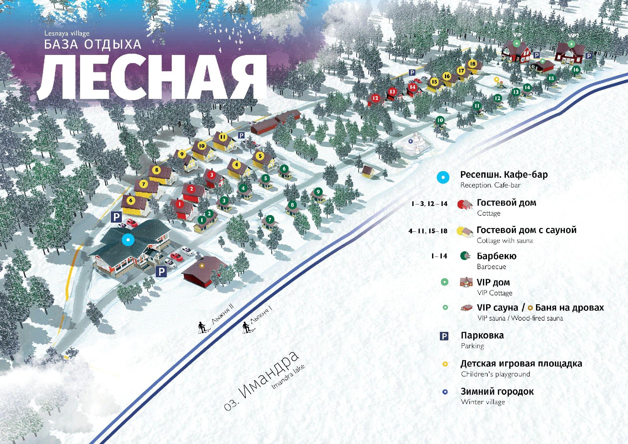 Базы сайтов Кировск создание онлайн калькулятора на сайте